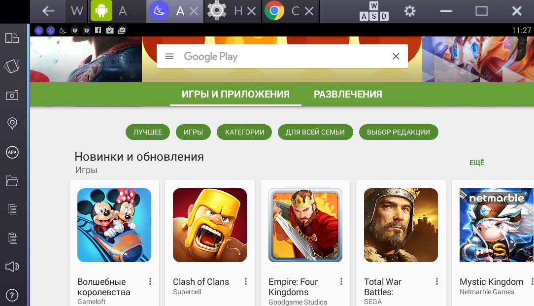 Download Software Android Market Pc - blazmaloovadum - Blogcu.com